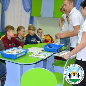 Академия Гениев. Белгород