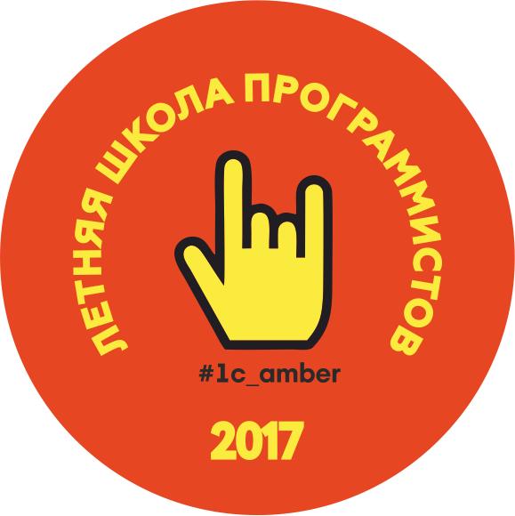 ЛШП1-13 шт