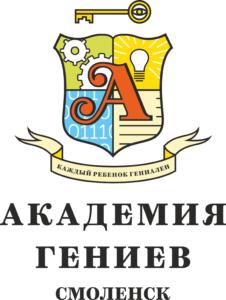 Академия Гениев Светлый