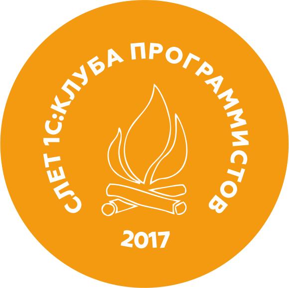 Slet_2017