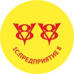 Ленинский 16, Вторник