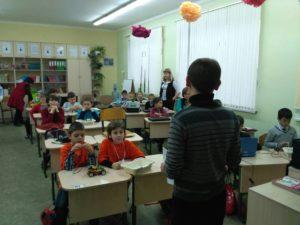 Академия Гениев