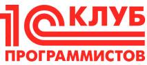 1с - логотип